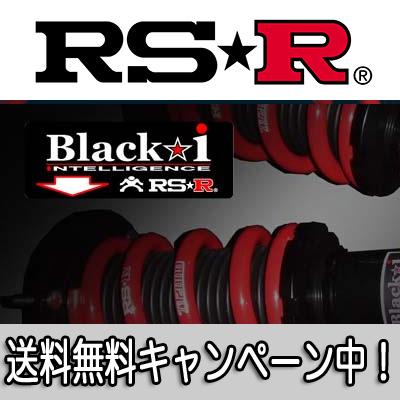 55%以上節約 RS NA★R(RSR) 車高調 Black☆i LS460L(USF41L) FR 4600 NA/ ブラックアイ RS☆R ブラックアイ RS☆R RS-R:エスクリエイト, ナカセンマチ:a0fea543 --- fricanospizzaalpine.com