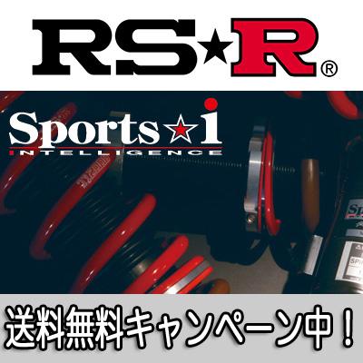 RS★R(RSR) 車高調 Sports☆i スイフトスポーツ(ZC32S) FF 1600 NA / スポーツアイ RS☆R RS-R
