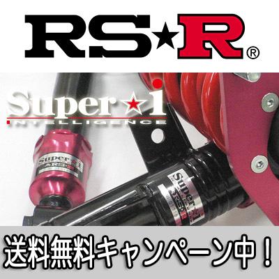 【メール便送料無料対応可】 RS★R(RSR) 車高調 Super☆i セドリック(HY33) FR 3000 TB / スーパーアイ RS☆R RS-R, 上海堂ストア 39a4c9d6