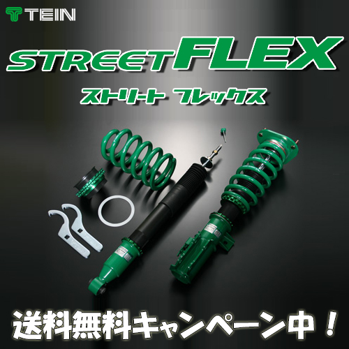 (Thain) TEIN coilover STREET FLEX Forester SG9 (part No.:GSS50-51SS3) and street Flex
