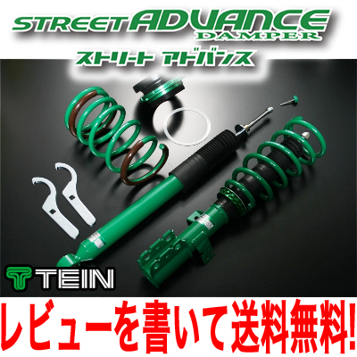 (Tan) TEIN coilover STREET ADVANCE CR-x EF8 (part No.:GSH08-21SS2) / Street advance