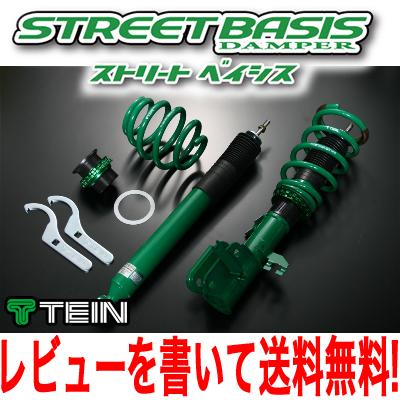TEIN(테인) 차고조 STREET BASIS 스위프트 ZC32S (품번:GSU82-11 AS2) /스트리트베이시스