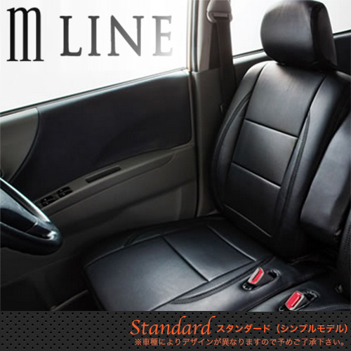 mLINE(エムライン) シートカバー ヴォクシー(ZRR70W/ZRR75W/ZRR70G/ZRR75G) 2310/スタンダードタイプ Standard