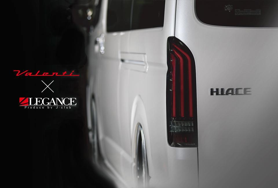 ヴァレンティ×レガンス コラボ フル LED テール ランプ REVO-Type2 ハイエース 200系 ライトスモーク/ブラッククローム 流れるウインカー シーケンシャル