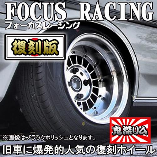 旧車ホイール 4H PCD114.3 -25 [COLIN PROJECT] フォーカスレーシング 4本購入で送料無料 スポーク 14×9.0J BLACK