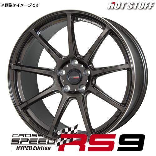 クロススピード RS-9 アルミホイール(1本) 18x9.5 +22 114.3 5穴(グロスガンメタ) / 18インチ CROSS SPEED HYPER Edition RS 9
