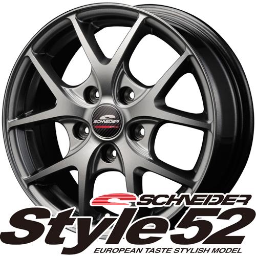 슈나이더 스타일 52 알루미 휠(1개) 16 인치 6.5 +48 114.3 5구멍/ SCHNEIDER STYLE52