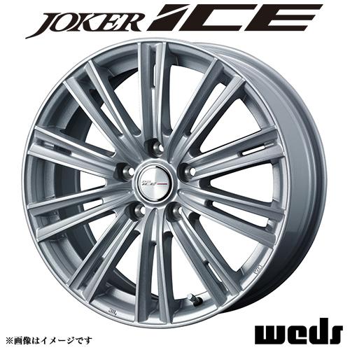 조우커 아이스 알루미 휠(1개) 15 x6. 0 +53 114.3 5구멍(실버) / 15 인치 JOKER ICE