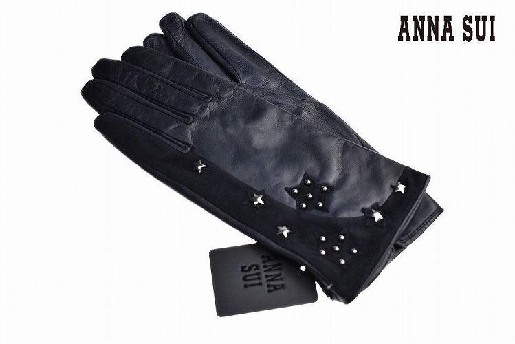アナスイ 手袋 レディース ブランド ANNA SUI ラムレザー × スター スタッズ デザイン 濃紺 ネイビー 系 20cm | 女性 婦人 【あす楽】