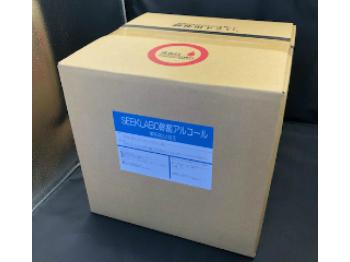 SEEKLABO 除菌アルコール(業務用)20L 日本製 キュービテナー(コック付き)エタノール、アルコール除菌、