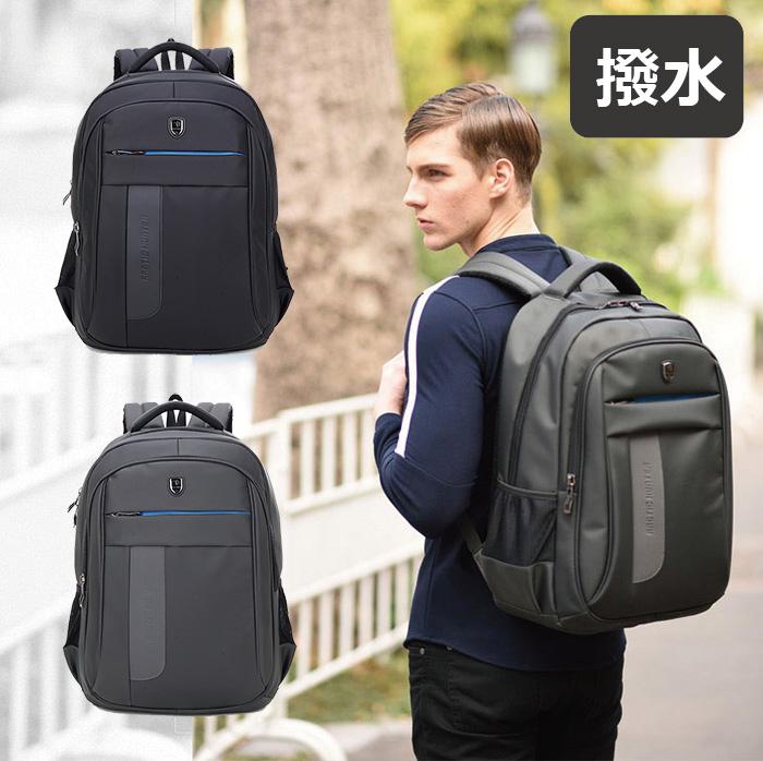 デザイン性と機能性の両方を兼ね備えているビジネスリュック ビジネスバッグ メンズ リュック モデル着用 注目アイテム ビジネスリュック 出張 旅行 アウトドア PC A4 通学 送料無料 撥水加工 アウトレット