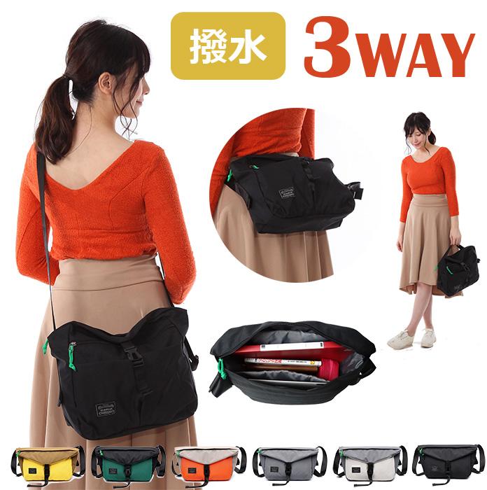 3WAY ショルダーバッグ レディースバッグ メンズバッグ 斜め掛け 肩掛け 送料無料 永遠の定番 全品最安値に挑戦 軽量 撥水 A4 ミニバッグ マザーズバッグ ママバッグ