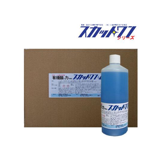尿石除去剤 有機酸スカットワン・L(1L×12本/ケース)