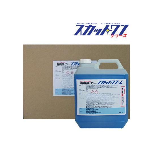 尿石除去剤 有機酸スカットワン・L(4L×4本/ケース)