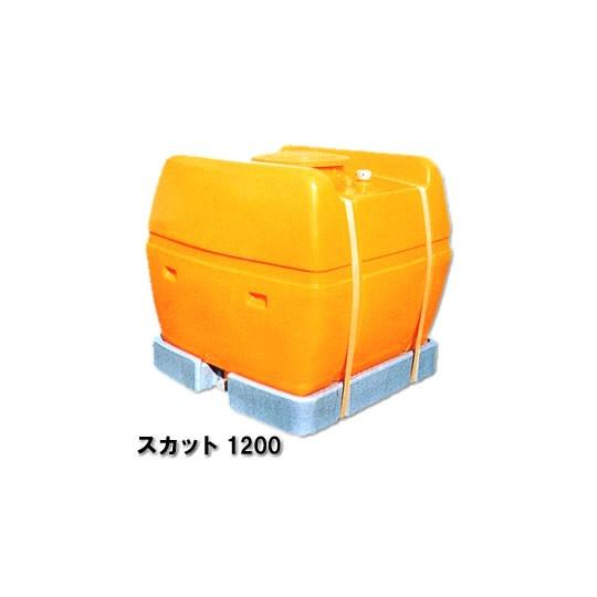 【送料無料】 スカットローリータンク 1200L[スカット1200]