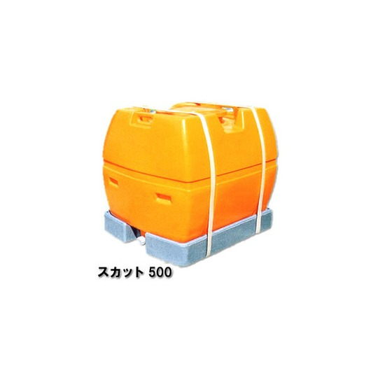 【送料無料】 スカットローリータンク 500L [スカット500]