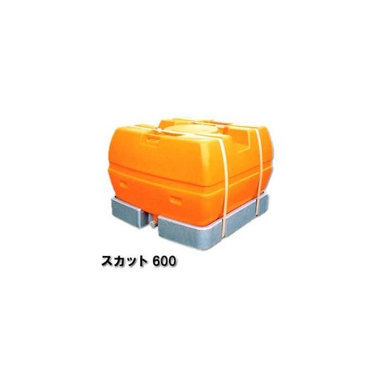 【送料無料】 スカットローリータンク 600L [スカット600]