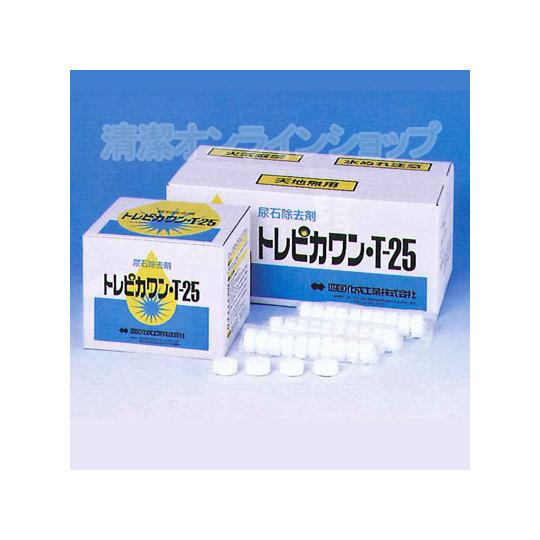 尿石除去剤 トレピカワン・T-25(400ケ/ケース)