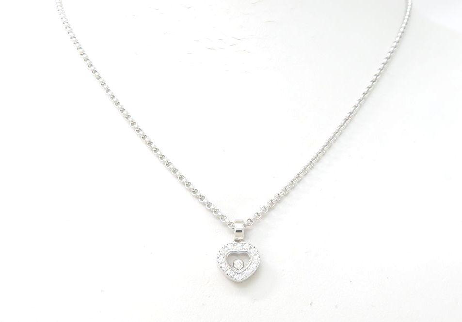Chopard ショパール 79 2936-20 贈り物 K18WG 池袋店 ハッピーダイヤモンド ダイヤ 供え ネックレス 中古