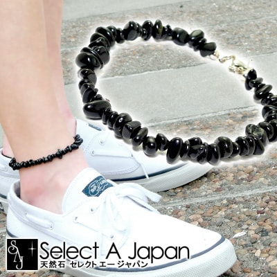 black of length market store size men pebble auc adjustable allows natural most en stone select simple japan s fits a control anklet rakuten global one cool tourmaline accessories item mens