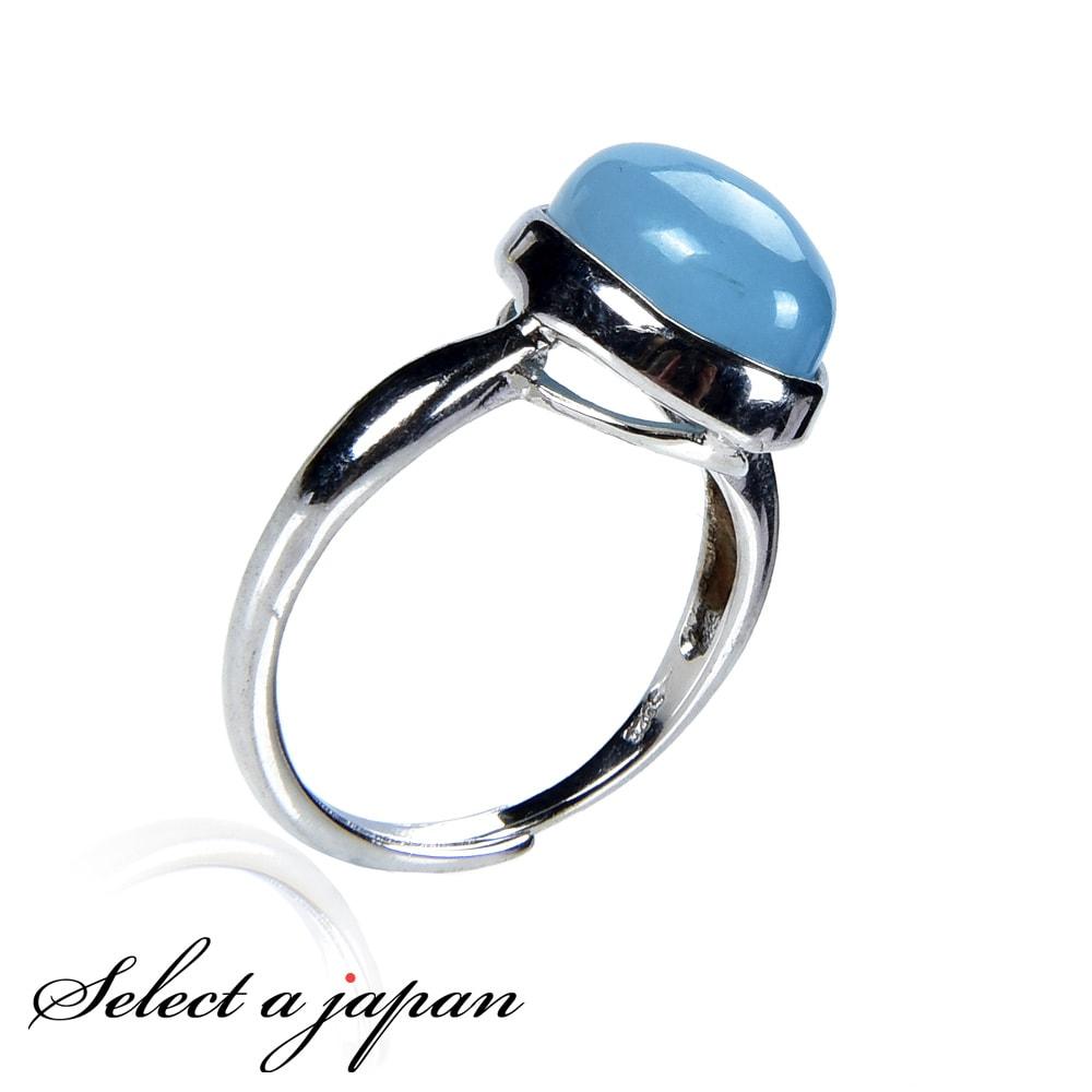 「1点もの 現品」 フリーサイズ アクアマリン リング レディース 指輪 silver925 シルバー シルバー925 パワーストーン 天然石