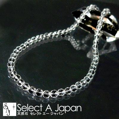 【超特価】64面カット水晶水晶ネックレス40cmアジャスター付き天然石アクセサリーパワーストーン