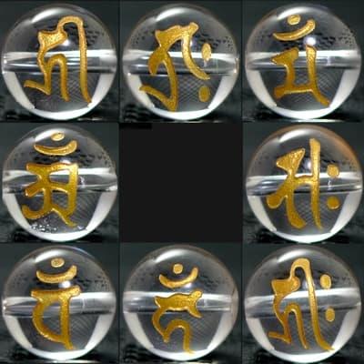 『 8 볼 세트 』 梵字 조각 크리스탈 14mm 골드 파워 스톤 장미 판매 구슬 판매 골드 천연 석 곡 판매 천연 석 곡 판매