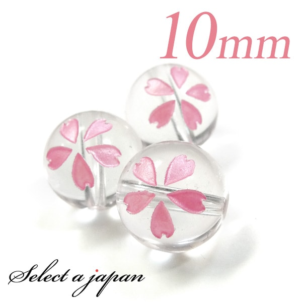 1 tablet sale cherry blossom carved Crystal 10 mm stone sold selling natural stone beads 1 beads, accessories parts handmade accessory material ball natural stone beads power stone beads, Sakura cherry blossoms.