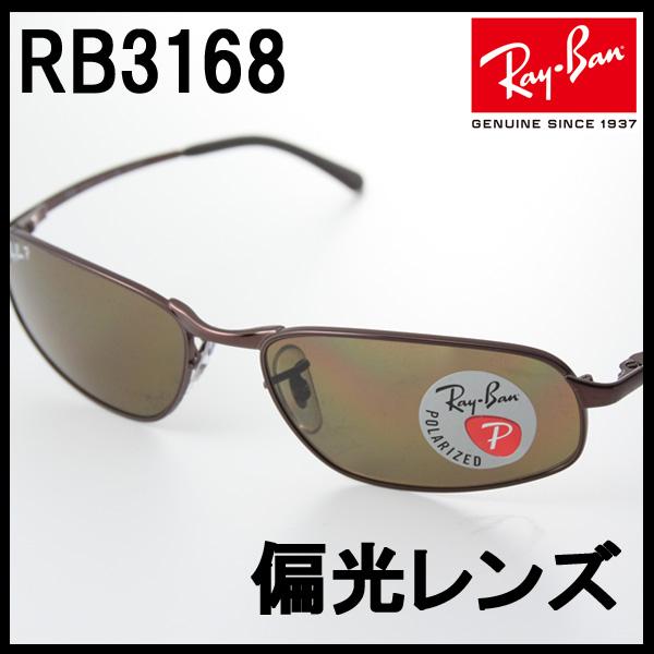 RAY-BAN 레이 밴 편광 선글라스 RB3168 014/83