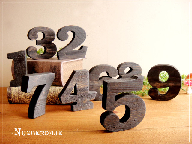 Antique wind wooden letter No  figurine Brown sculpture Roman alphabet  signs ♪ numbers gadgets store alphabetically