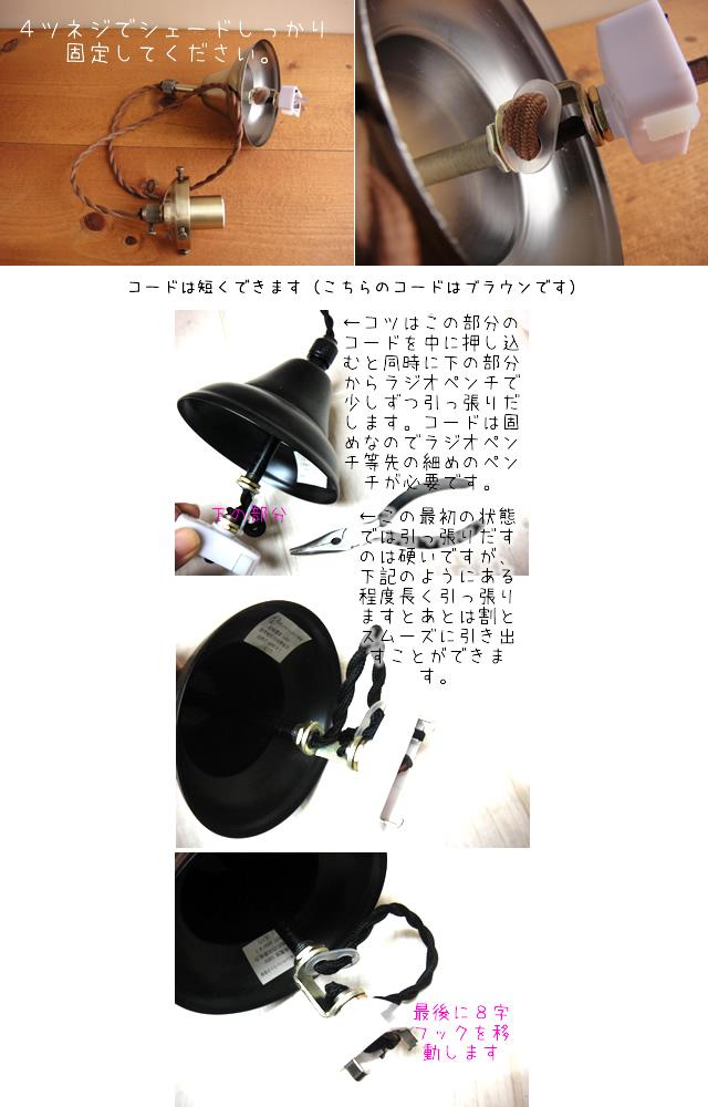 ★1灯アンティーク調レトロガラスペンダントランプ クリア33 電球口径E17 雑貨通販ペンダントライトシャンデリア【RCP】