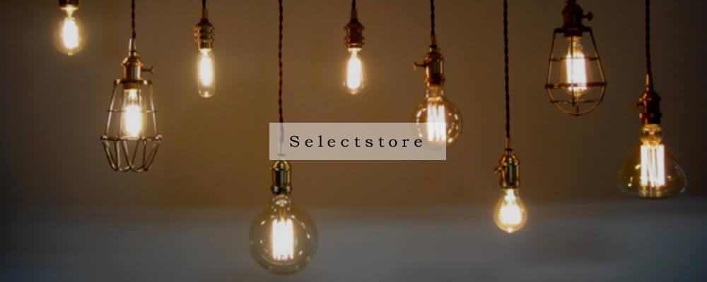 selectstore:おうちカフェ風インテリア・ステンドグラス照明・北欧テイスト満載のお店