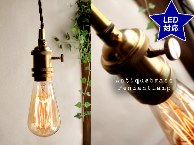 Lit Off Switch With Modern Antique Br Lamp Shade 1 E26 Code 30