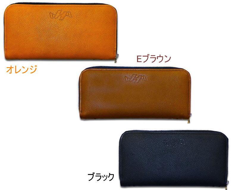 ハタケヤマ社の財布GB2010