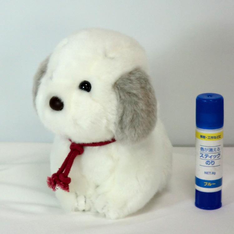 UME Yoshi plush NEW sitting S size (white)