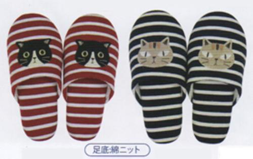 <セール&特集> 猫フェイスのスリッパ トリオキャットボーダースリッパ 3色 爆買い送料無料 ねこ雑貨