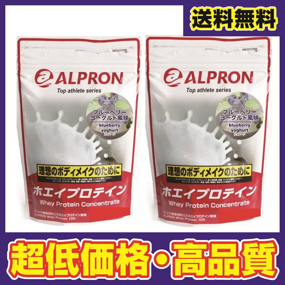 【2袋セット】【送料無料】アルプロン -ALPRON- ホエイプロテイン WPC ブルーベリーヨーグルト (3kg×2 計6kg)【アミノ酸スコア100】