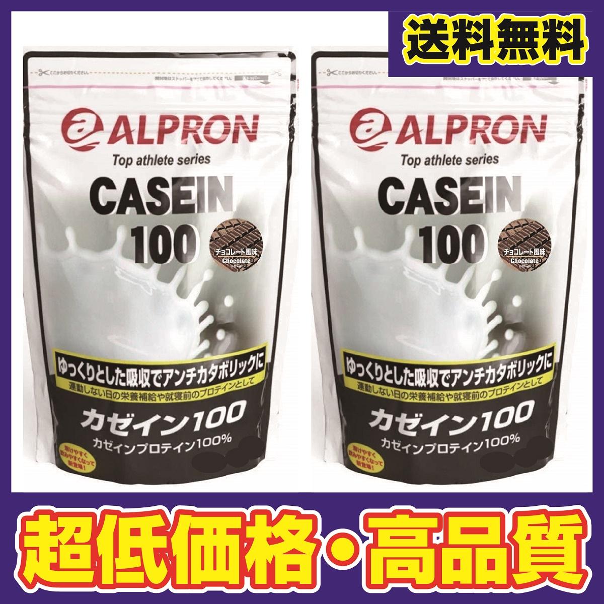 【2袋セット】【送料無料】アルプロン -ALPRON- カゼイン プロテイン100 チョコレート (3kg×2 計6キロ)
