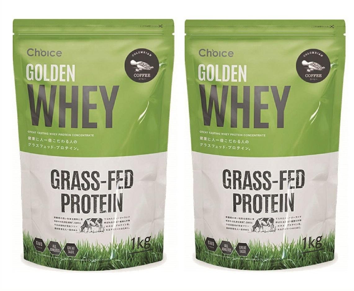 【2袋販売】Choice【チョイス】グラスフェド・ホエイプロテイン GOLDEN WHEY ゴールデンホエイ 1kg (コーヒー)