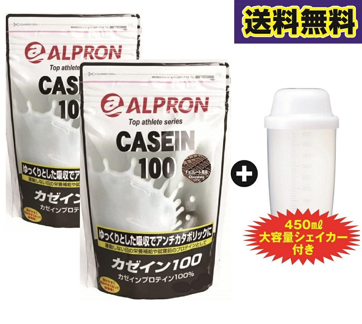 【2袋・シェイカー付】【送料無料】アルプロン -ALPRON- カゼイン プロテイン100 チョコレート (3kg×2 計6キロ)
