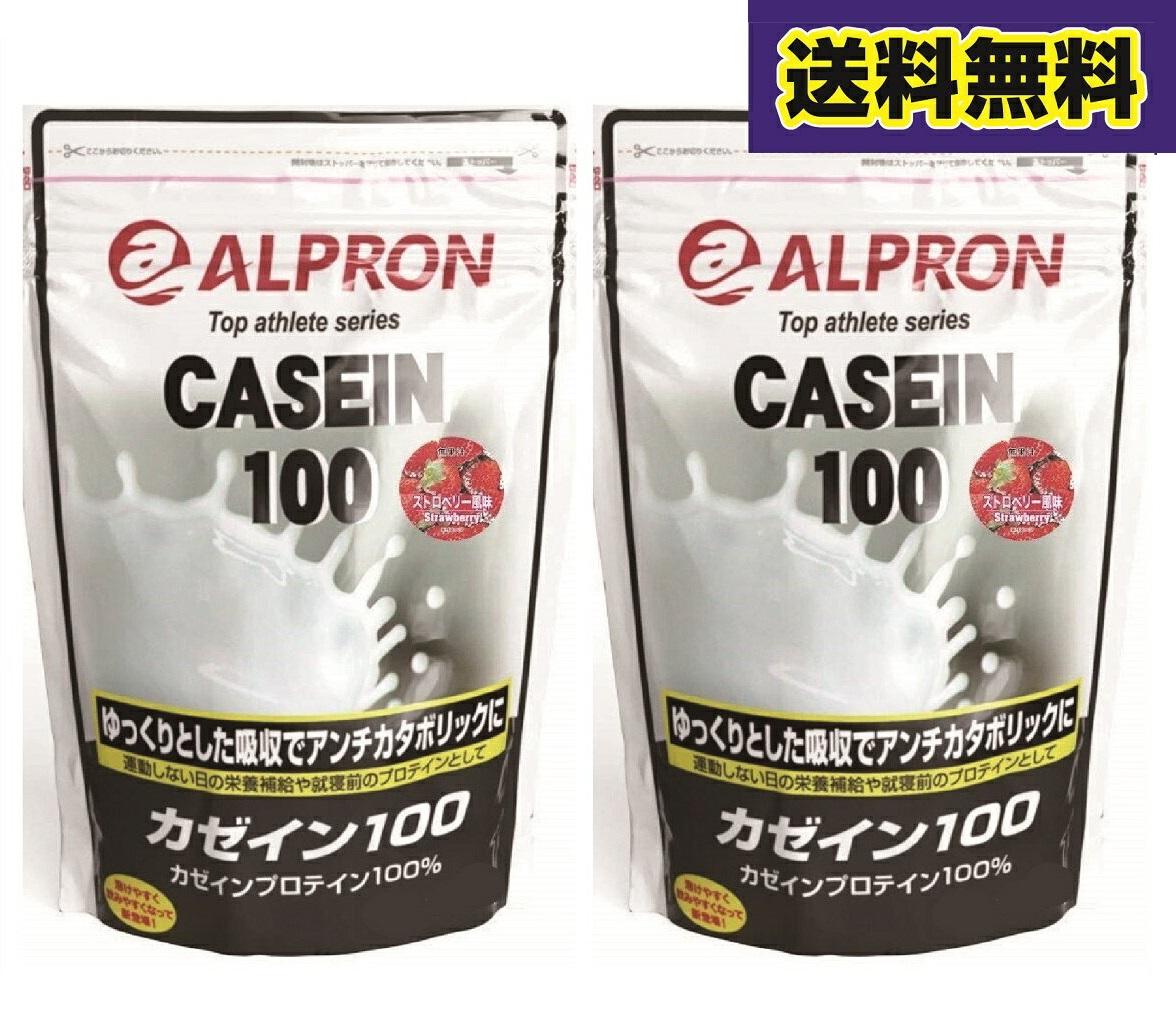 【2袋セット】【送料無料】アルプロン -ALPRON- カゼイン プロテイン100 ストロベリー (3kg×2 計6キロ)