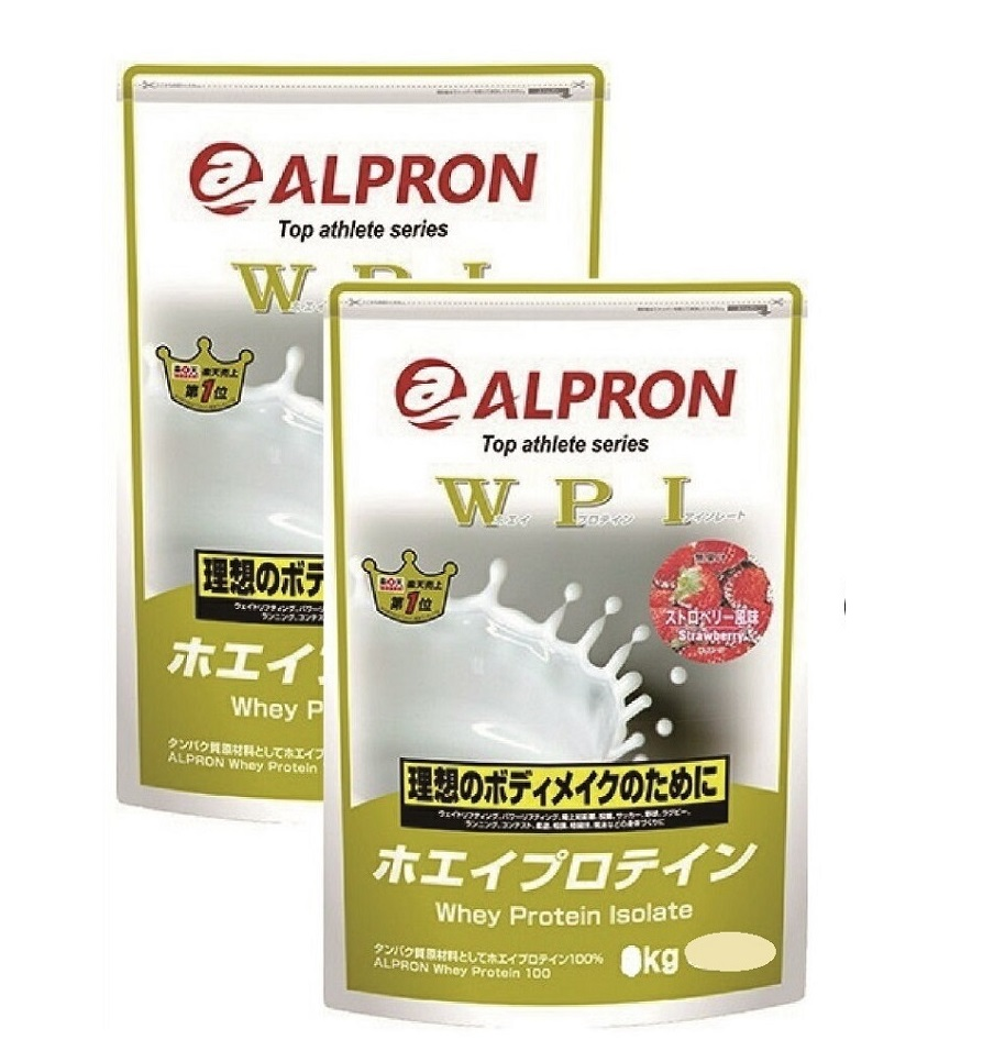 【2袋セット】【送料無料】アルプロン -ALPRON- ホエイプロテイン WPI ストロベリー (3kg)【アミノ酸スコア100】