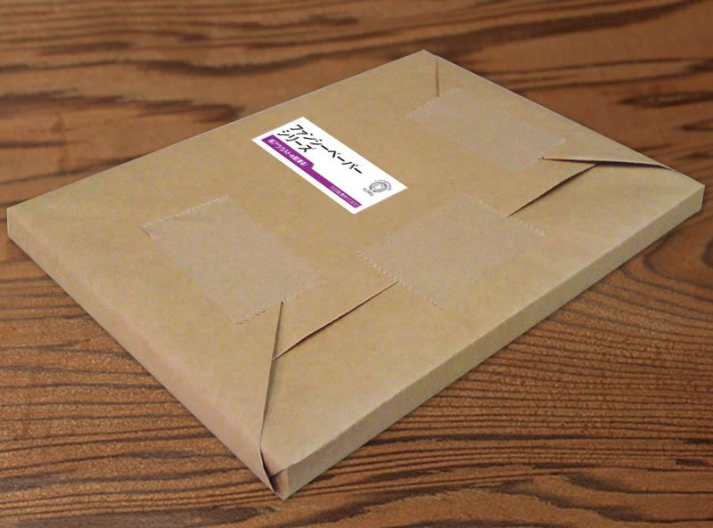 特殊紙 ファンシーペーパー を在庫処分価格で格安販売 トランプ原紙 信憑 270g 210x297mm 送料無料 迅速な対応で商品をお届け致します 50枚 A4