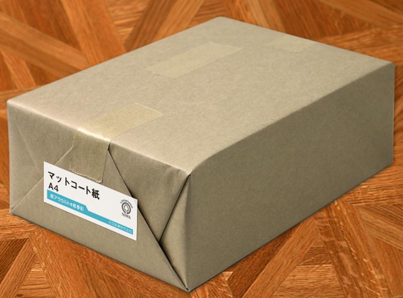 マットコート紙<135kg>A4 2000枚【当日発送可】【サイズ変更可】
