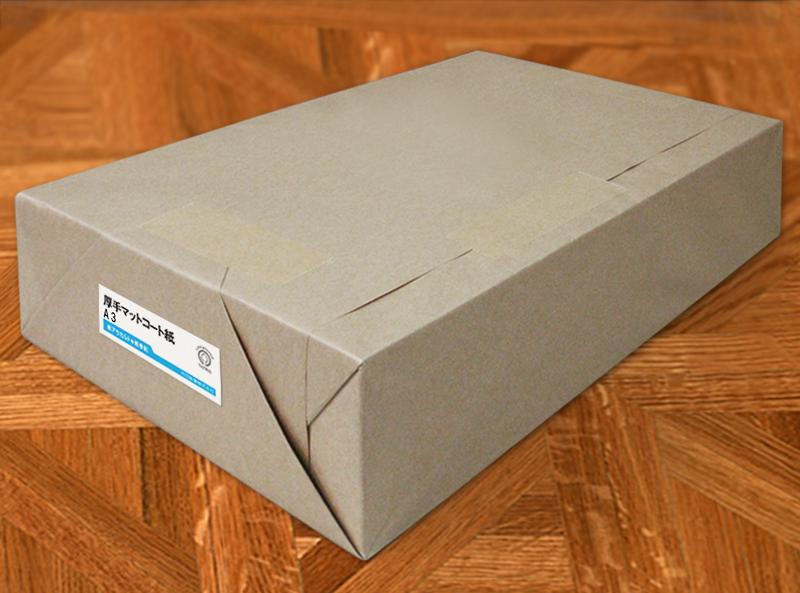 厚手マットコート紙レイナR<160kg>A3 800枚【当日発送可】【サイズ変更可】