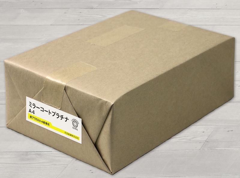 片面キャストコート(裏:コート紙)ミラーコート・プラチナ<220kg>A4 1125枚【当日発送可】【サイズ変更可】
