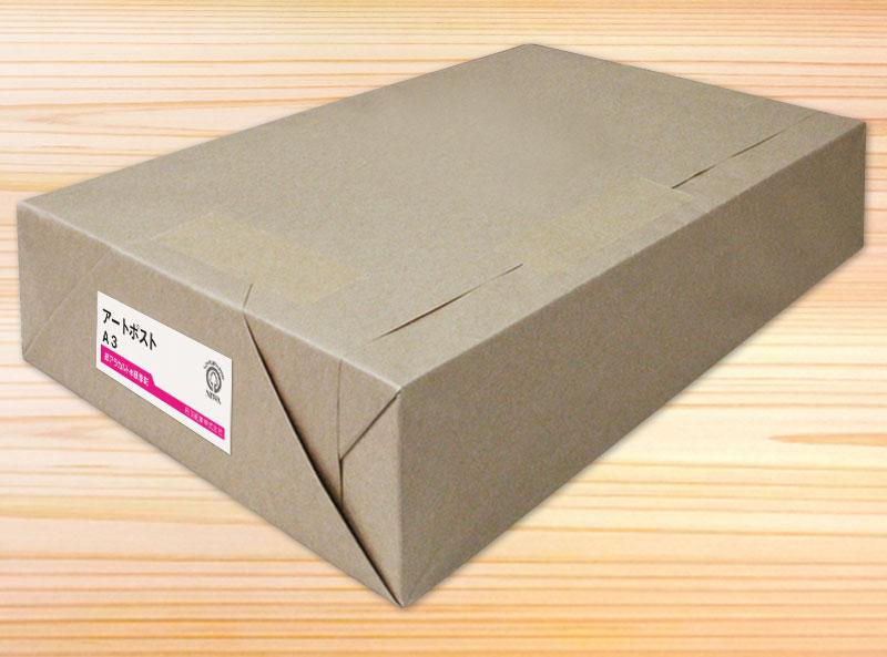 ハイブランカR<36.0kg>A4 900枚【当日発送可】【サイズ変更可】