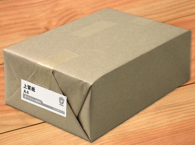上質紙(上質普通紙)<135kg>A4 2000枚【当日発送可】【サイズ変更可】