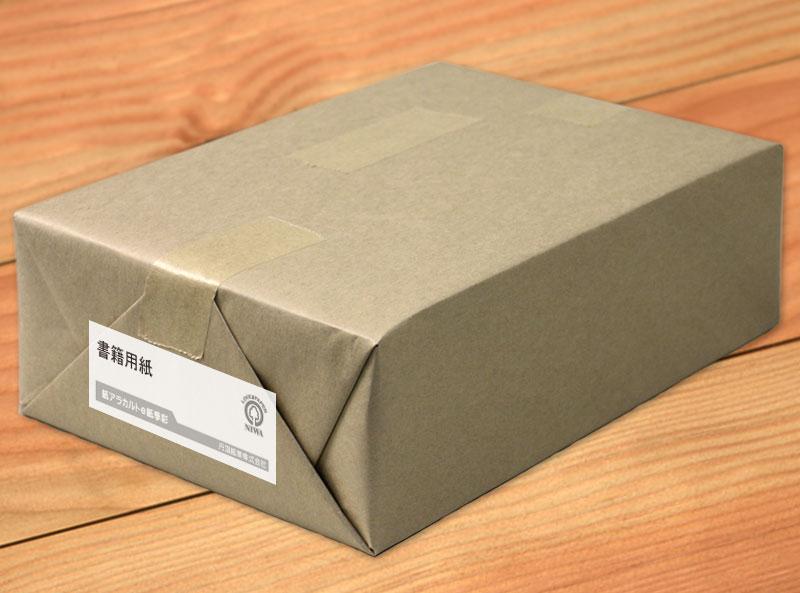 高級自費出版 保存書類におすすめ 目に優しい自然な白さ 贈呈 コスモエアライト 64.5kg 4000枚 A4 サイズ変更可 当日発送可 贈呈