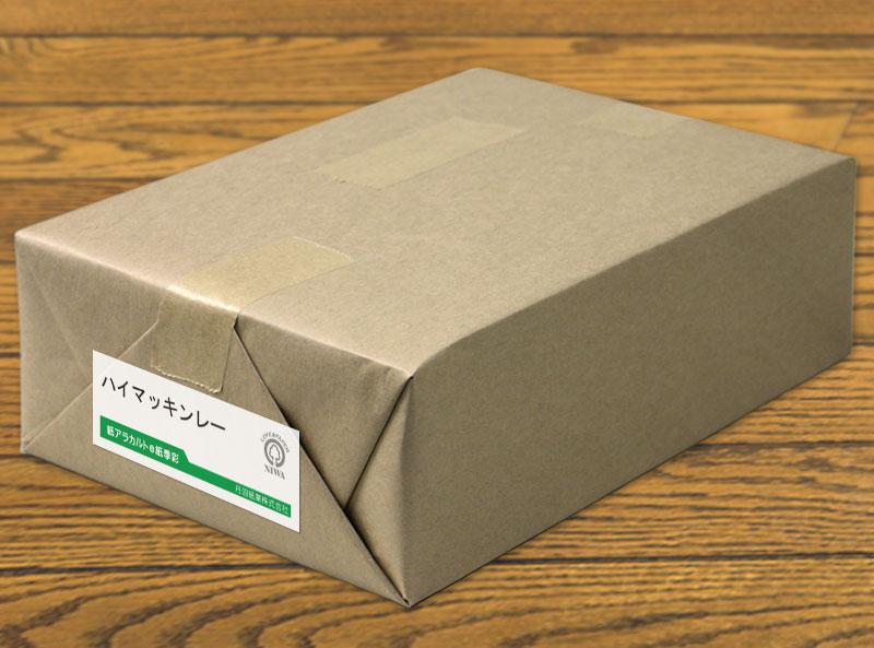 ハイマッキンレー ポスト<160kg>A4 1125枚【当日発送可】【サイズ変更可】